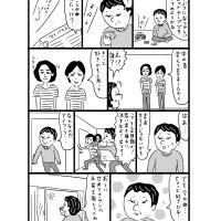 大橋裕之elekibassmanga02