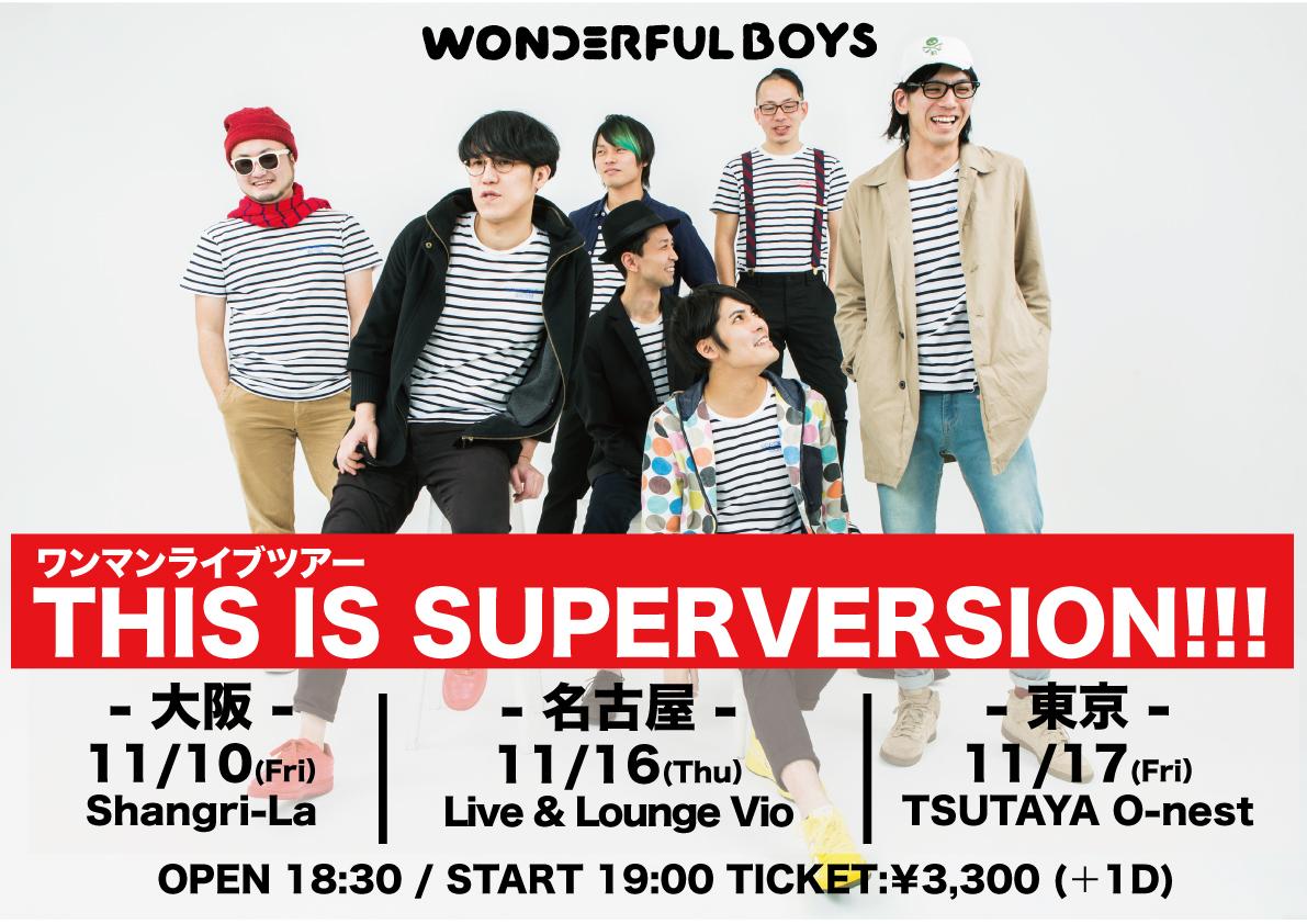 superver!!!pop3のコピー