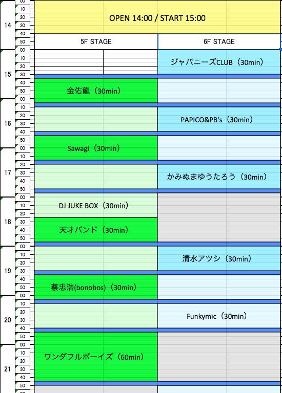 スクリーンショット 2016-04-22 10.50.03