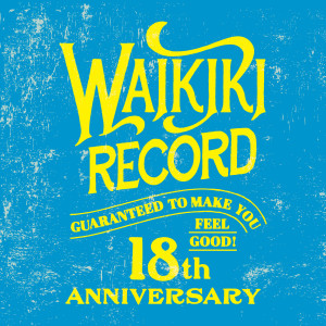チラシ_waikiki_18th_s