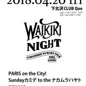 waikiki_night2